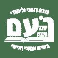 לוגו ישיבת נועם-2-01