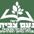 לוגו צביה בצבע לבן ללא רקע